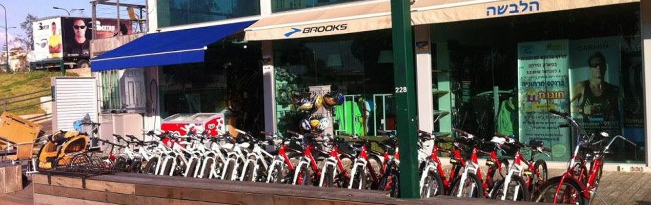 Tel Aviv bike rental